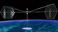 planta solar espacial